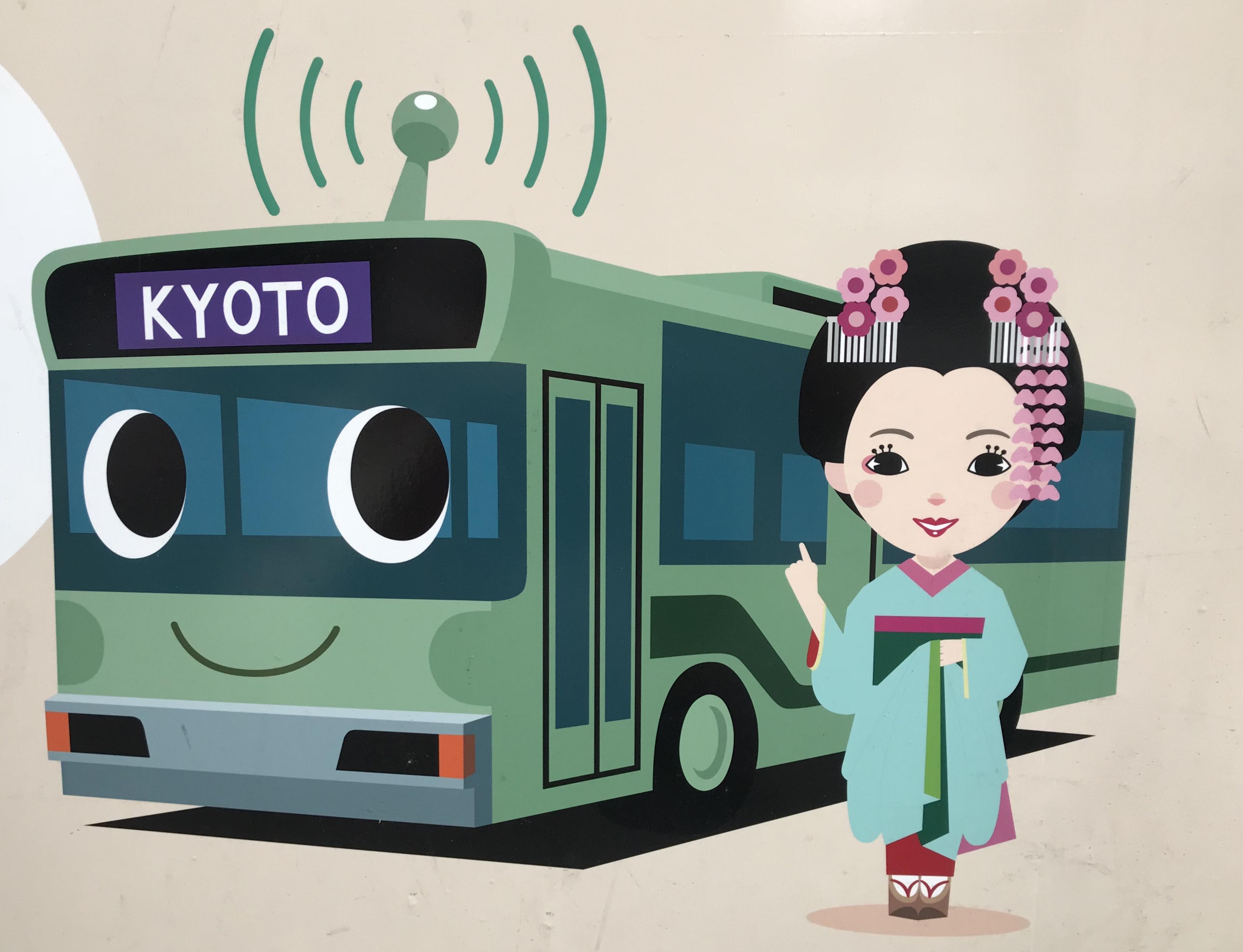20 Gründe, warum Fahren mit Bus und Bahn in Japan so viel schöner ist