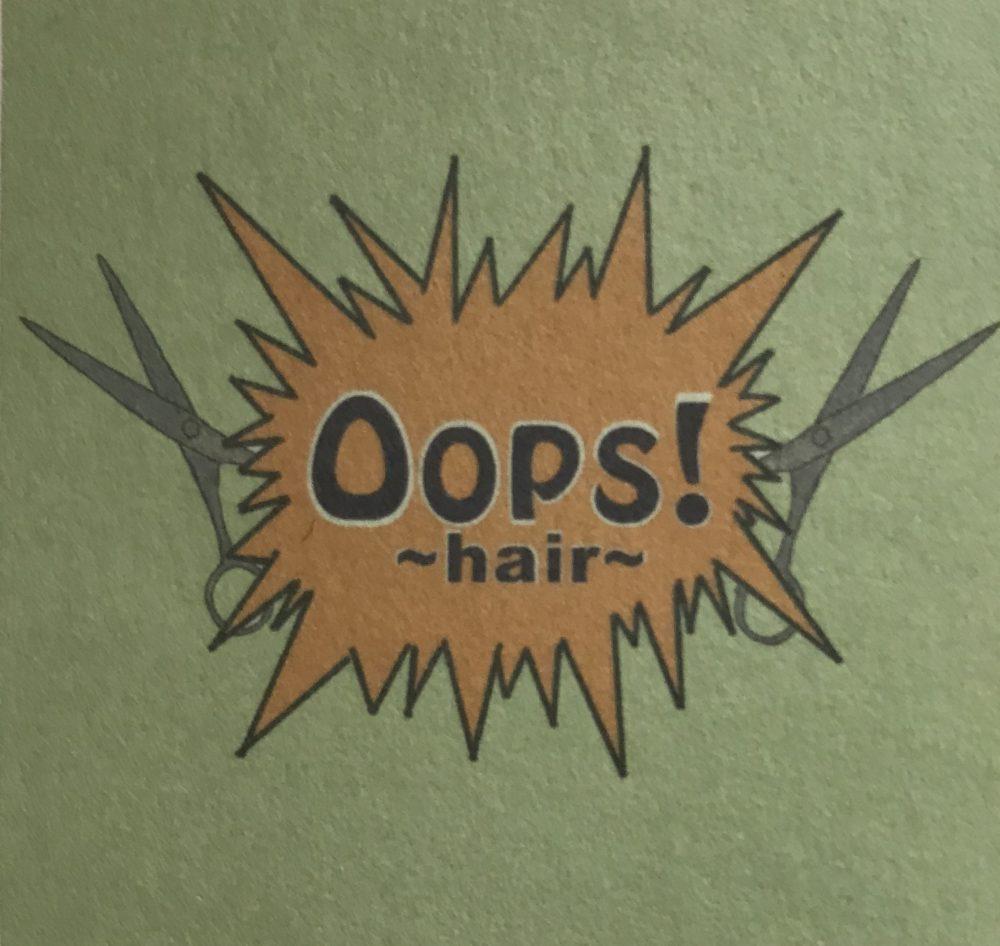 Mein erster Friseurbesuch