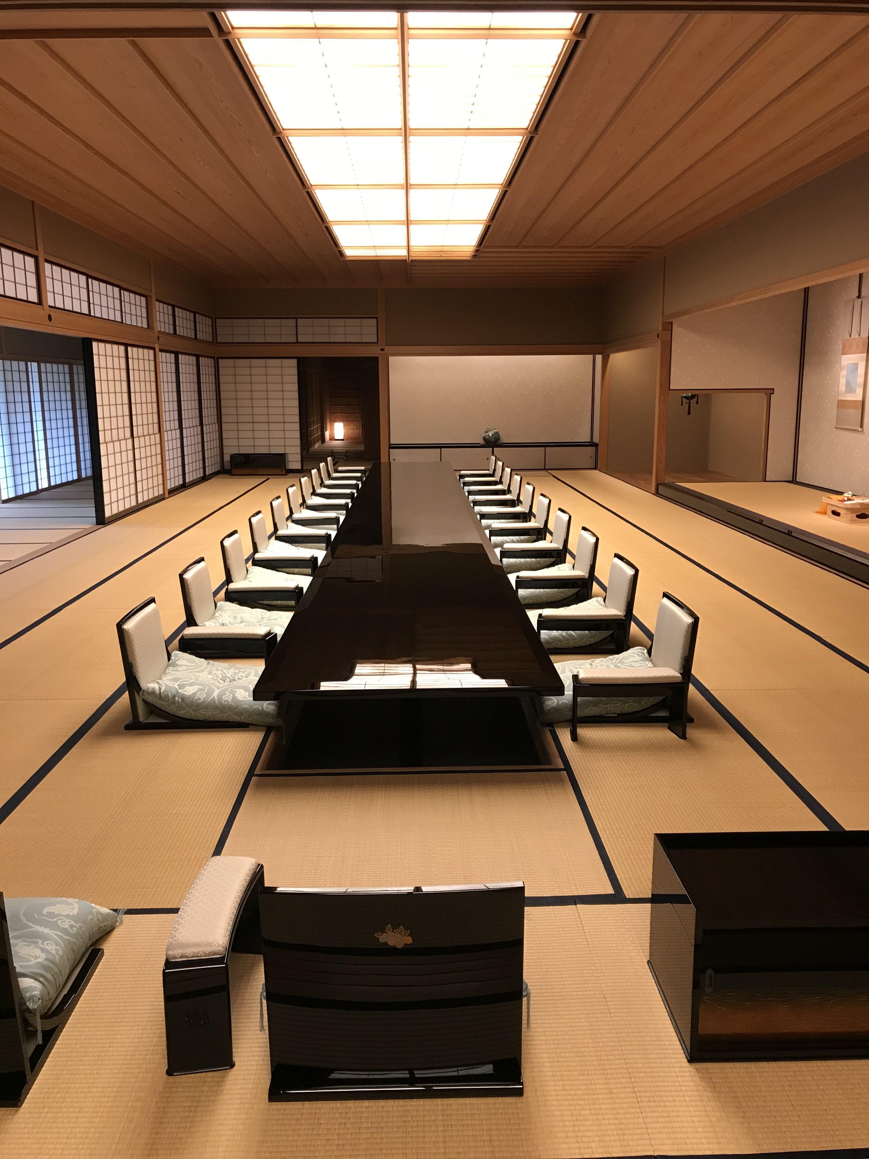 Kyoto Sightseeing: In Pantoffeln durchs Gästehaus des Kaiserreichs