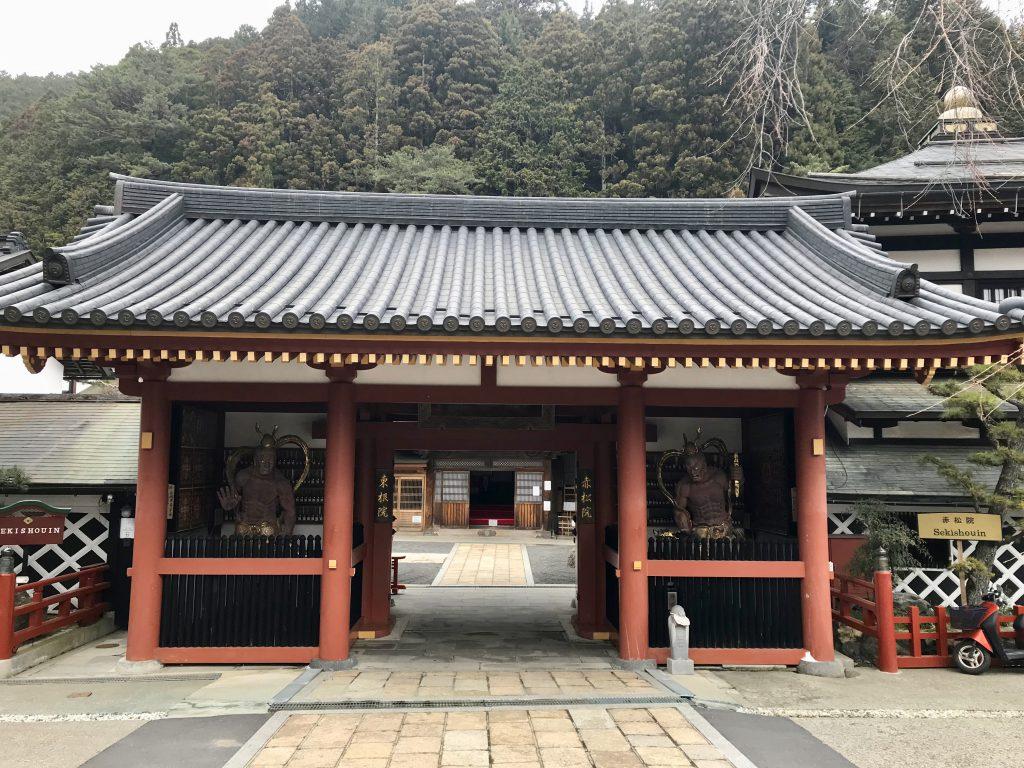 Sekishou-in Tempel (Koyasan)
