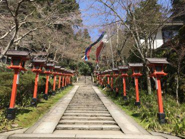 Aufstieg zum Kurama Tempel