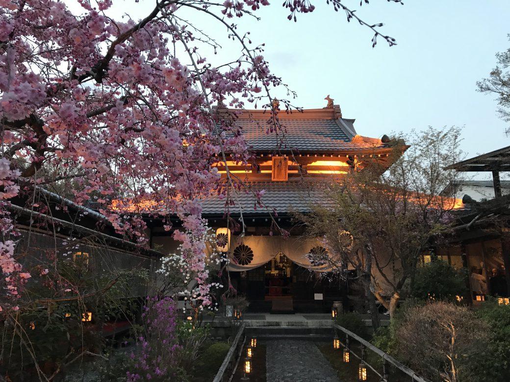 Kanga-an Tempel