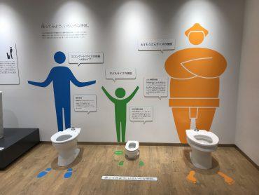 Toilette für Sumoringer