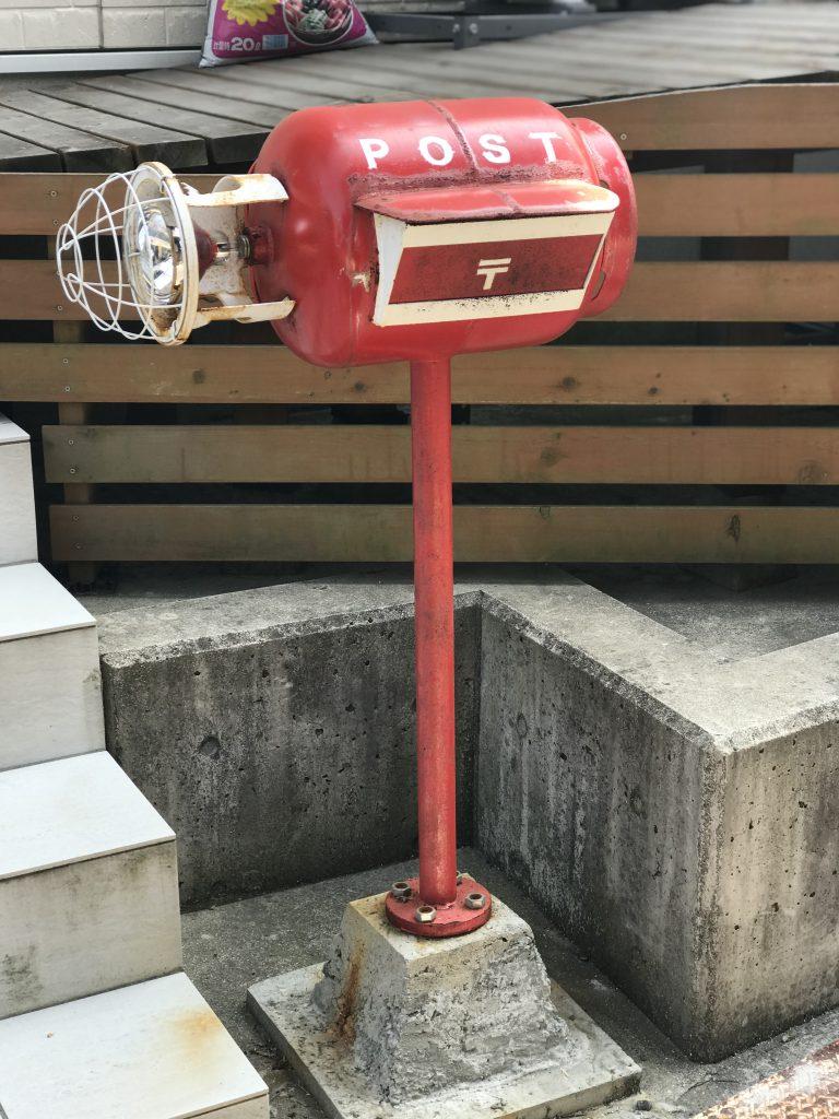 Briefkasten auf Naoshima