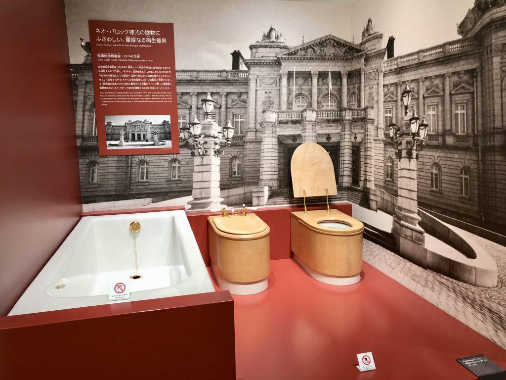 Badezimmerausstattung Gästehaus Tokyo