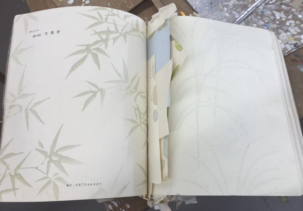 Karakami Musterbuch