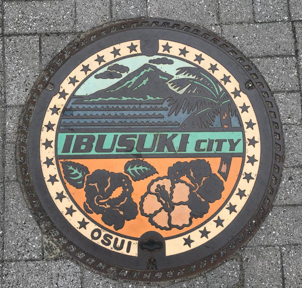 Kanaldeckel Ibusuki