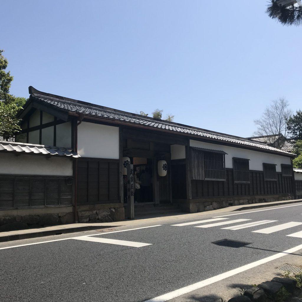 Samuraihaus Matsue