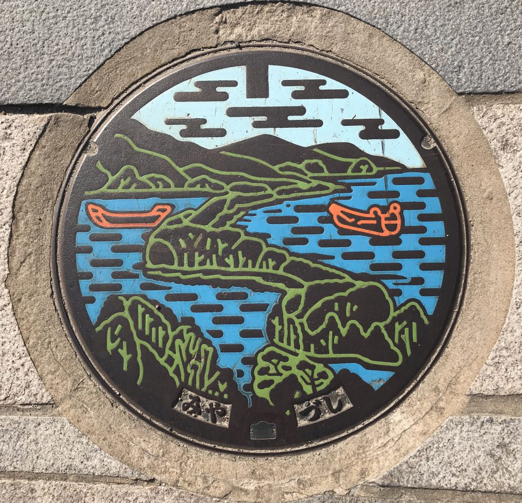 Kanaldeckel Amanohashidate