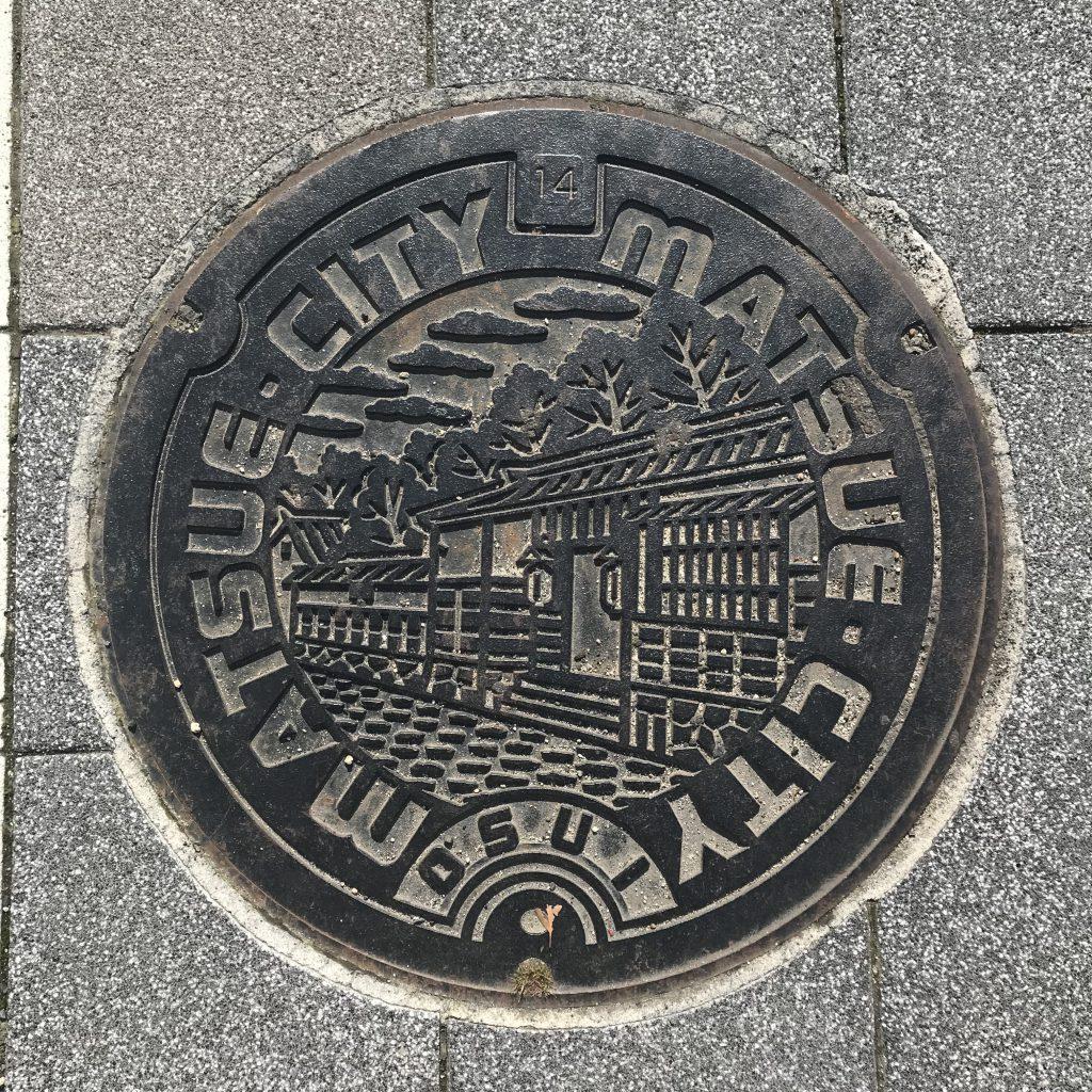 Kanaldeckel Matsue
