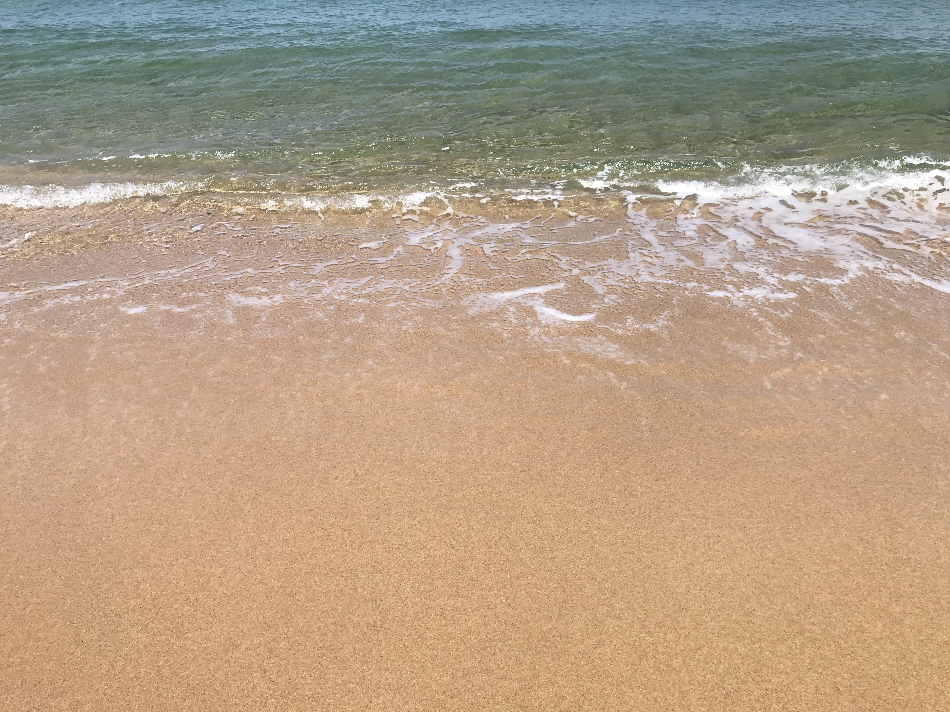 Der singende Sand von Kotohikihama