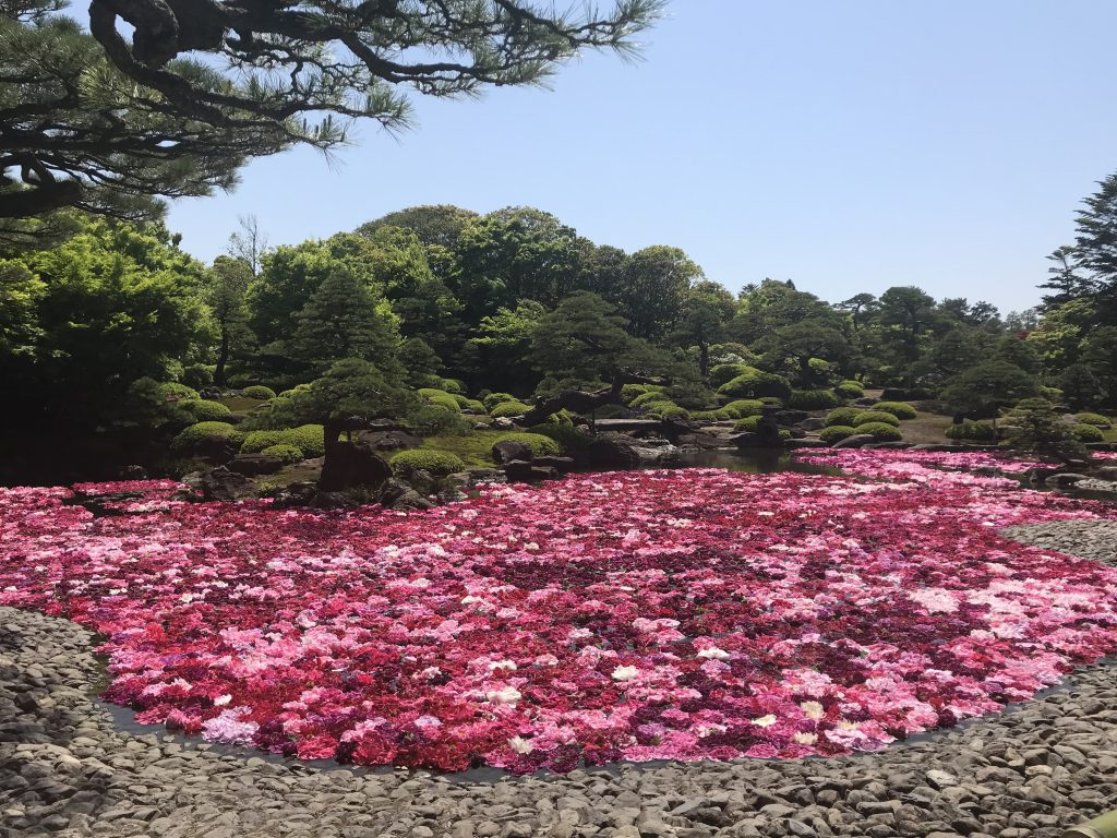 Yuushien Garten