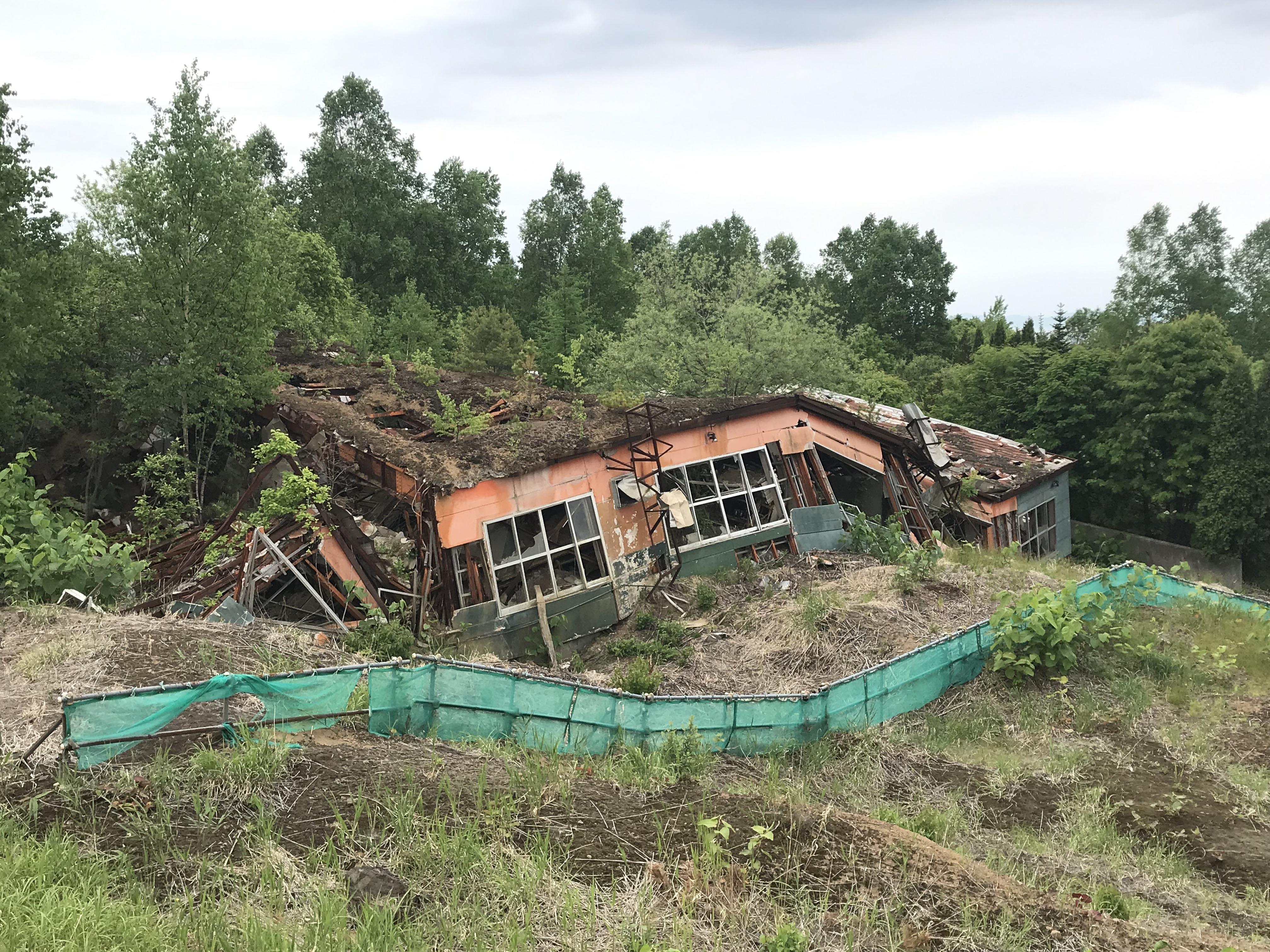 Staatlich unterstützer Katastrophentourismus