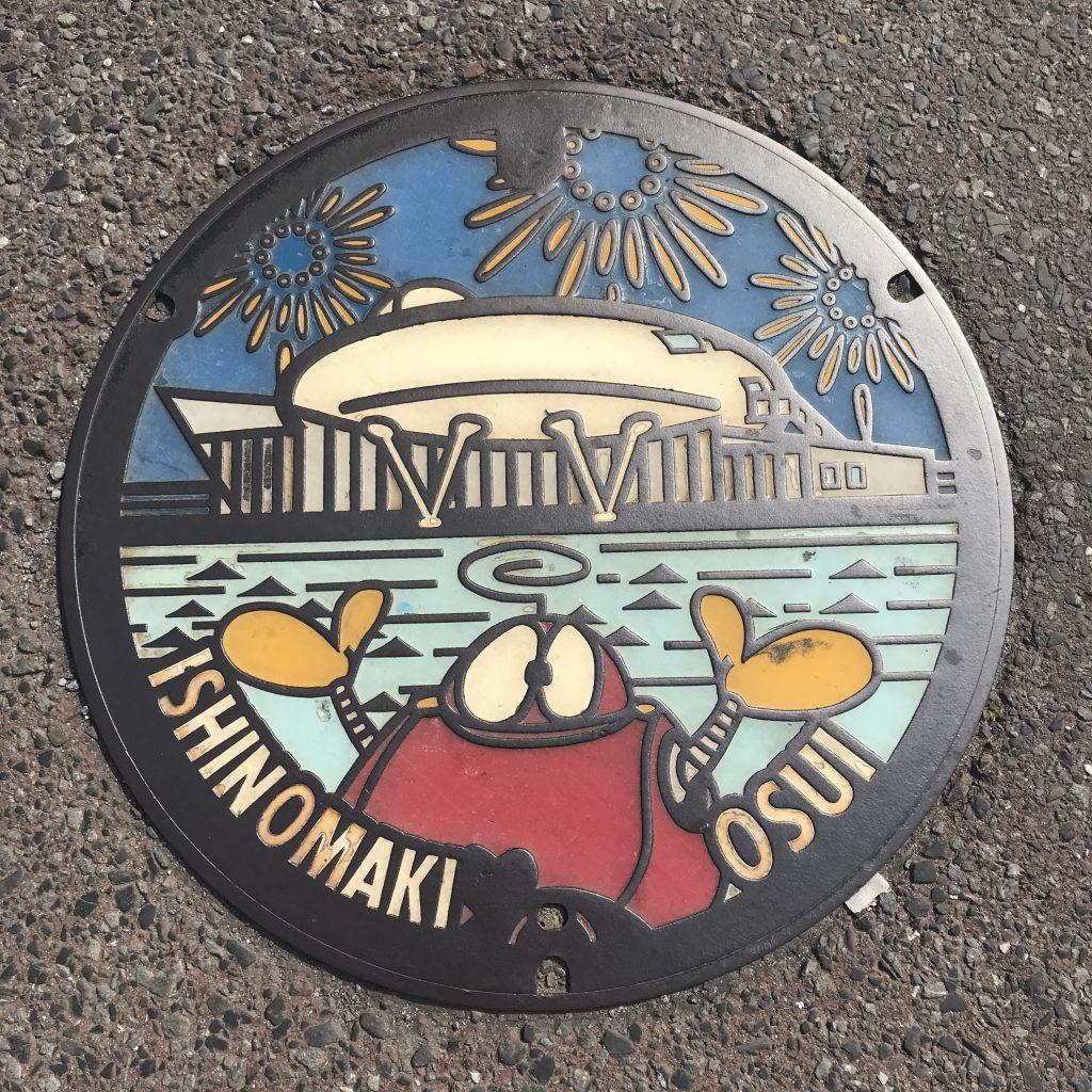 Ishinomaki Kanaldeckel