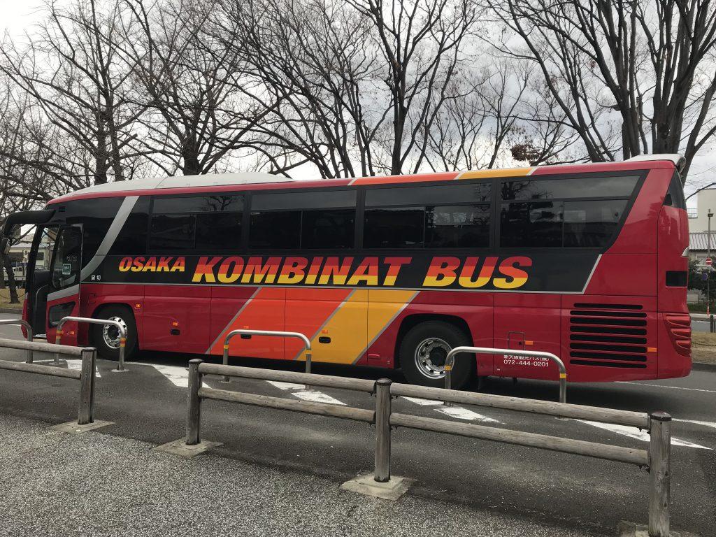Kombinat Bus