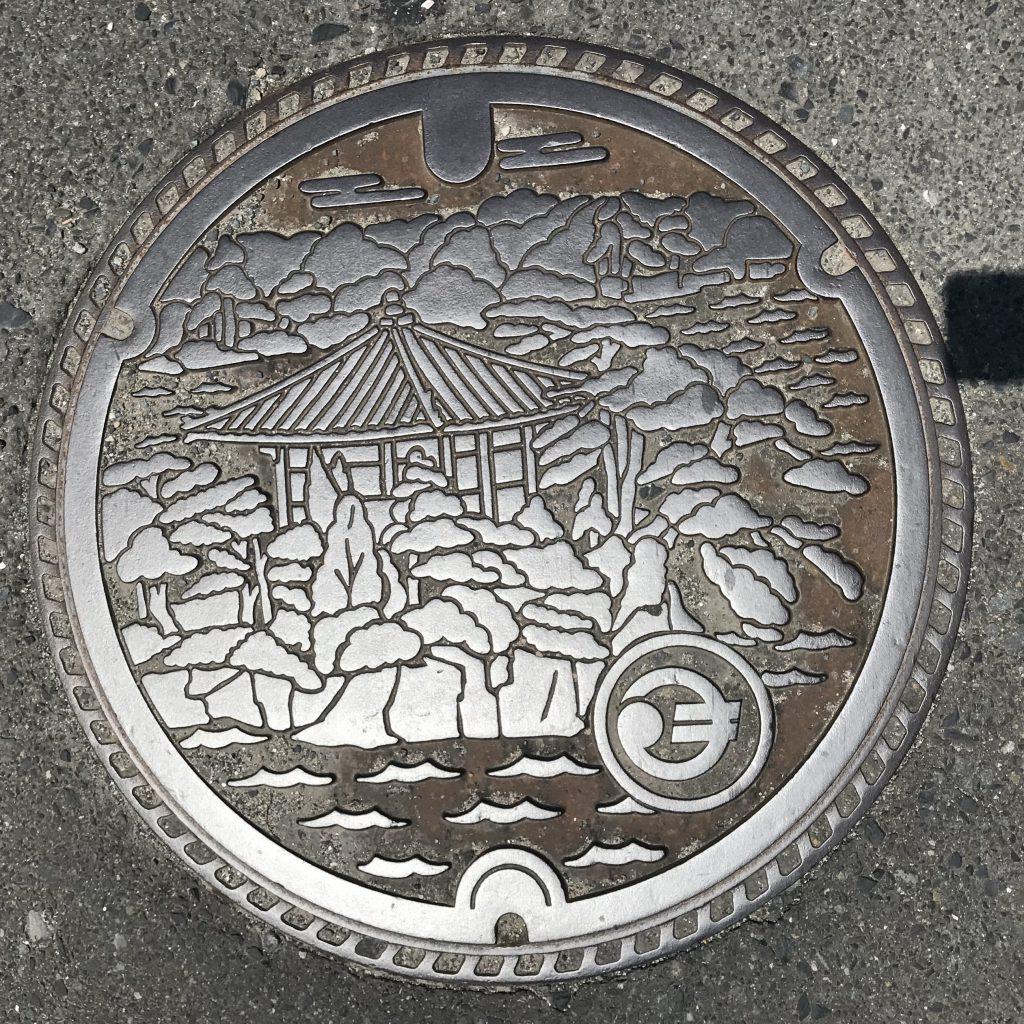 Kanaldeckel Matsushima