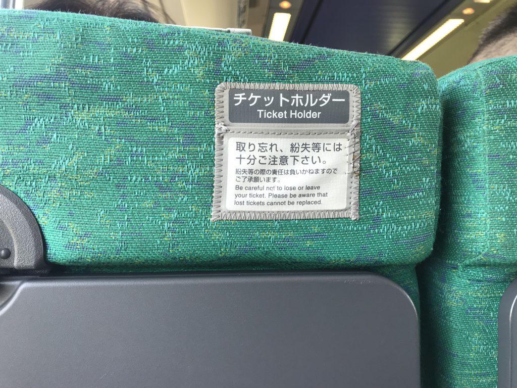 Shinkansen Fahrkartenhalter