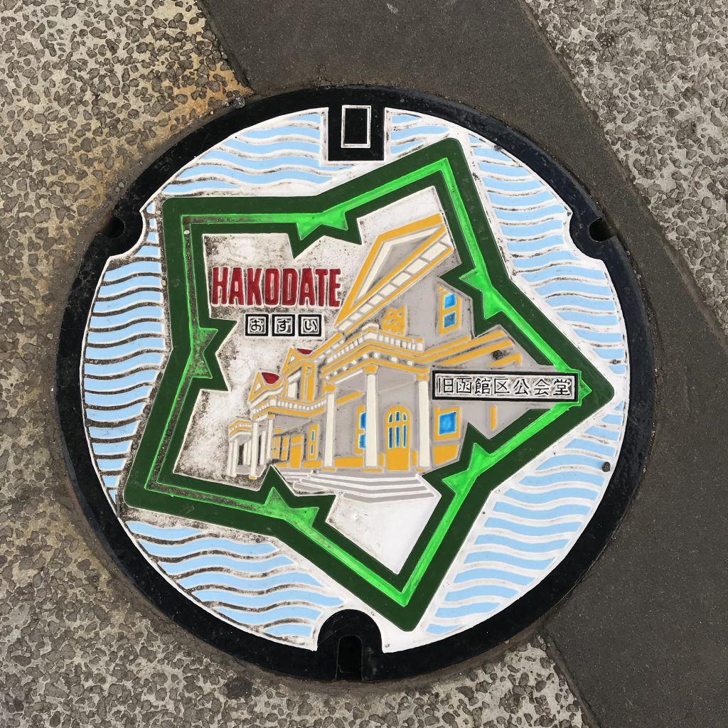 Kanaldeckel Hakodate